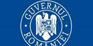 Guvernul Romaniei obiectiv coronavirus