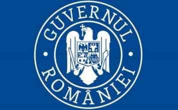 Guvernul Romaniei paturi ati bucuresti