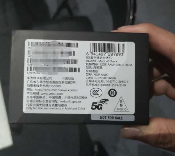 Huawei MATE 40 Pro Plus primele foto fani
