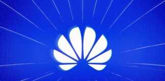 Huawei ULUITOARE