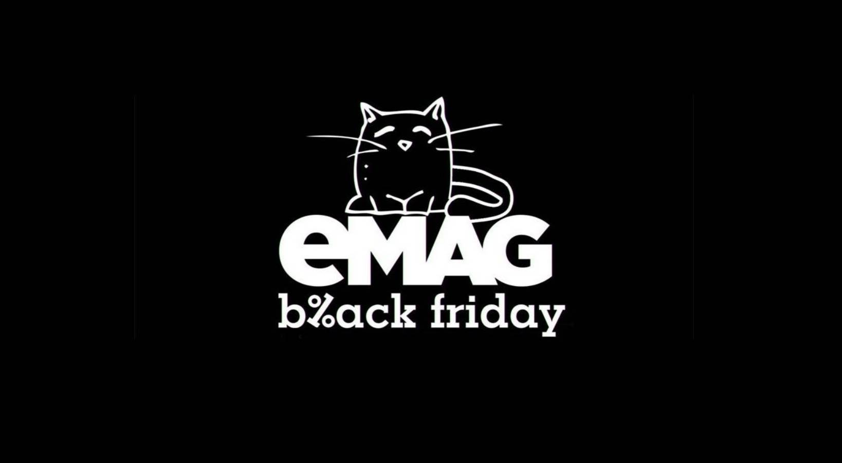emag Black Friday 2020 13 noiembrie