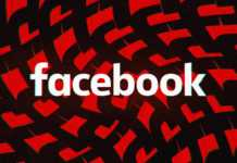 Facebook Noua Actualizare Lansata, iata ce Aduce pentru Utilizatori