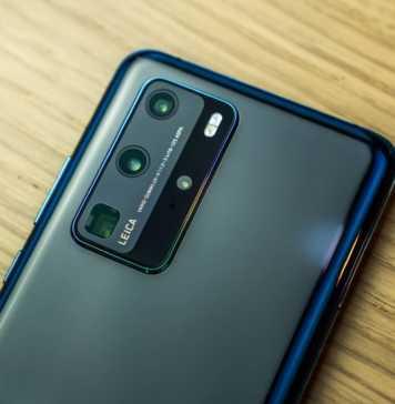 Huawei P50 Pro program