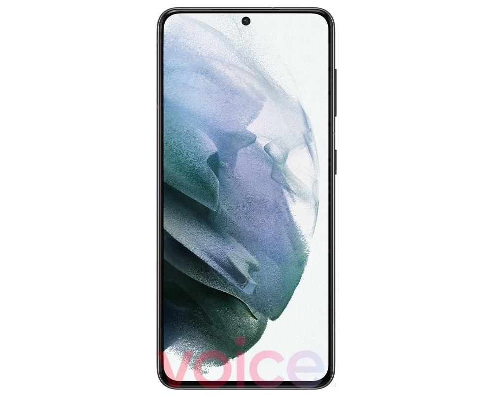 Samsung GALAXY S21 imaginea oficiala