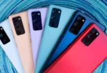 Samsung GALAXY S21 pret