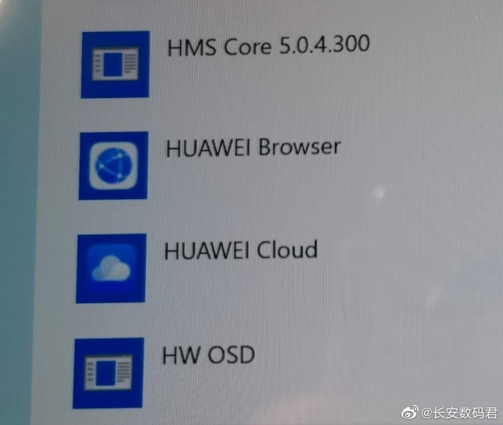 Huawei nucleu pc