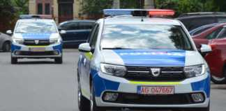 Politia Romana cauciucuri iarna