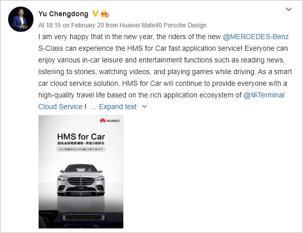 Huawei mercedes s class
