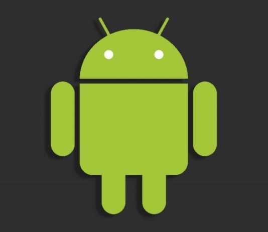 android interfata