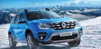 DACIA Duster 2022 spion