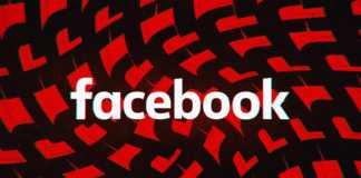 Facebook Noul Update Disponibil pentru Telefoane si Tablete