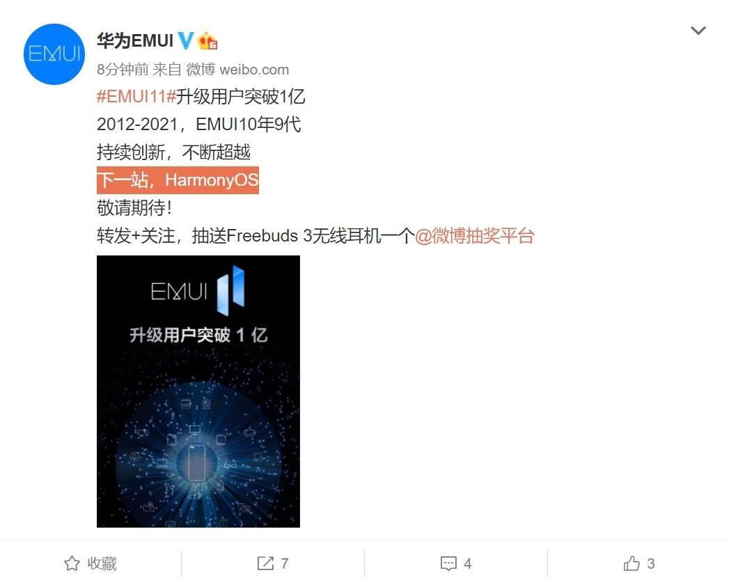 Huawei tranzitie Hongmeng OS