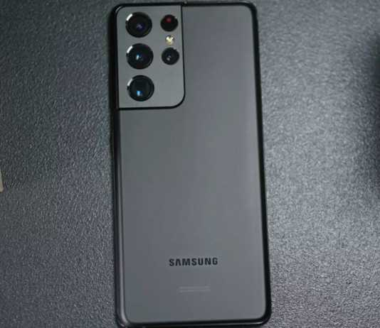 Extra Reduceri eMAG Samsung GALAXY S21
