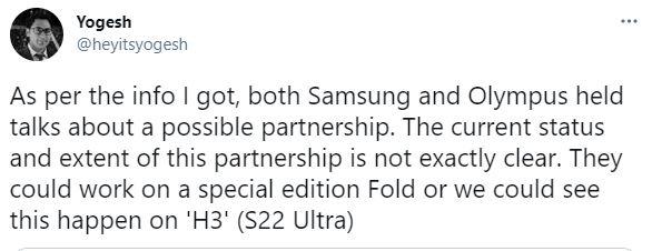 Samsung GALAXY S22 Olympus camera