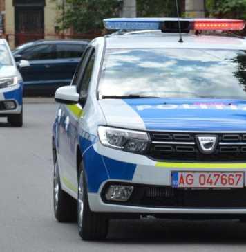 cererea Politia Romana donare sange