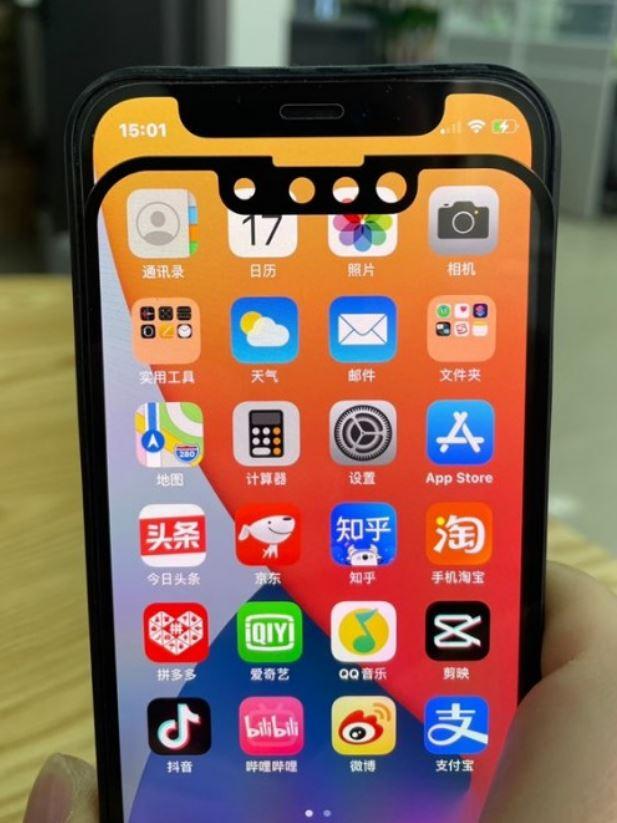 iPhone 13 imagine decupaj mic ecran