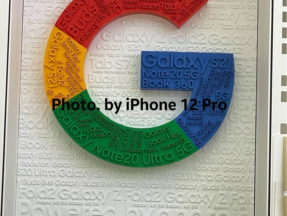 Samsung GALAXY Note 21 confirmat lansare