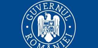 Guvernul Romaniei Certificatul Verde Digital Oficial