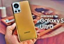 Samsung GALAXY S22 lentile