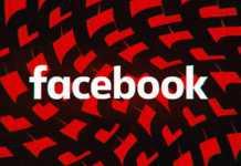 Actualizarea Aplicatiei Facebook pentru Telefoane si Tablete