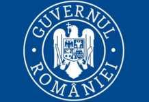 Guvernul Romaniei relaxari 1 august