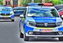Mesajul Politiei Romane motociclete