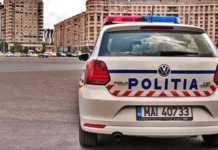 Politia Romana amenda trecere neregulamentara strada