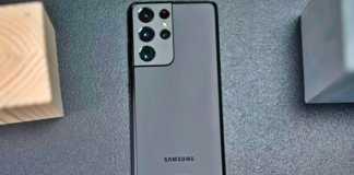 Samsung GALAXY S21 eMAG 1300 lei