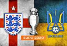 UCRAINA - ANGLIA PRO TV LIVE EURO 2020