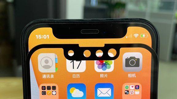 iPhone 13 Comparatia FOTO decupaje