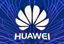 Huawei fortare
