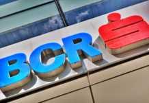 BCR Romania interceptare