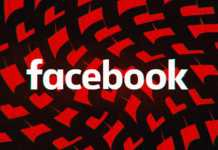 Facebook Noua Actualizare Distribuita pe Telefoane si Tablete