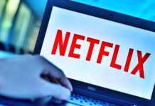 Netflix sarbatoare