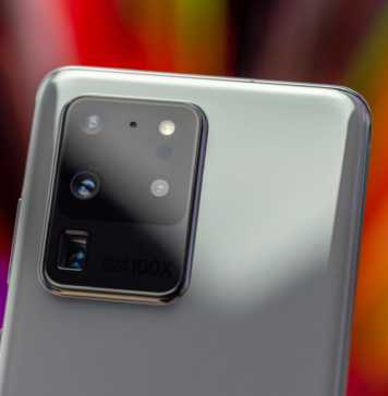 eMAG Samsung GALAXY S20 black friday 2021 preambul
